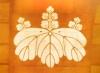 Sanne Merete Sjoelund Logo